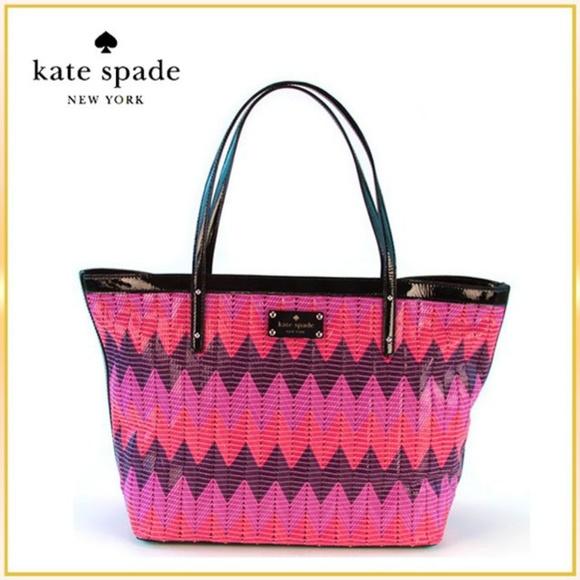 kate spade Handbags - 🌿Kate Spade Multicolored Basket Tote Bag🌿